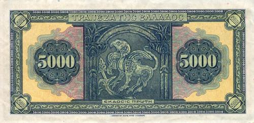 GreeceP103-5000Drachmai-1932_b.jpg