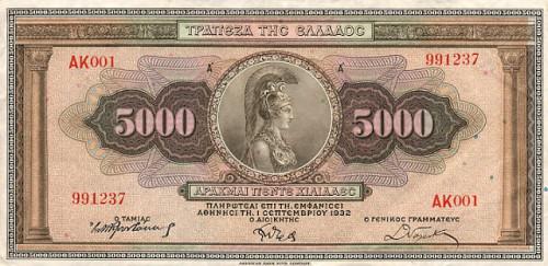 GreeceP103-5000Drachmai-1932_f.jpg