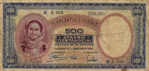 GreeceP109-500Drachmai-d-1939_f.jpg