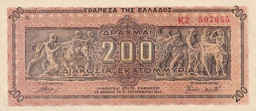 GreeceP131a-200MillionDrachmai-1944_f.jpg