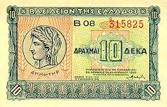 GreeceP314-10Drachmai-1940_f.jpg