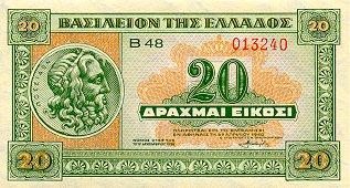 GreeceP315-20Drachmai-1940_f.jpg