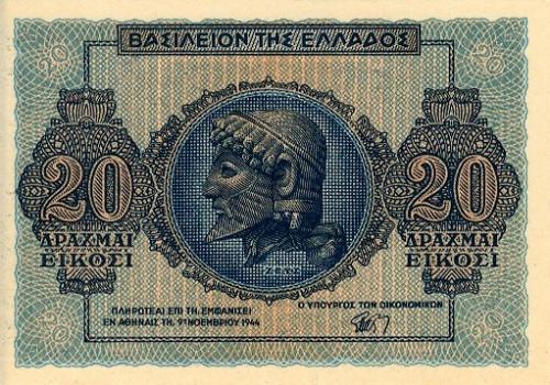 GreeceP323-20Drachmas-1944-donatedsac_f.jpg