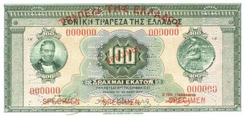 GreeceP98s-100Drachmai-ca1928od1927-donatedvl_f.jpg