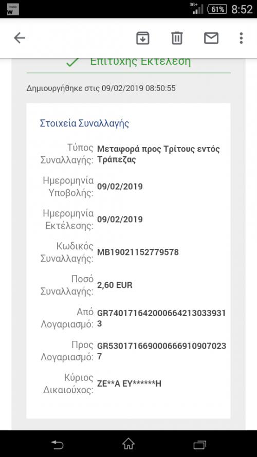 Screenshot_2019-02-09-08-52-23.png