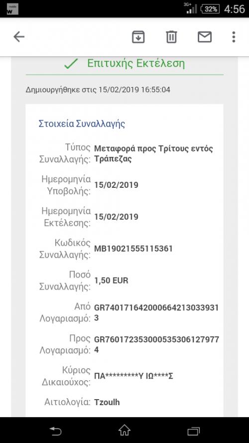 Screenshot_2019-02-15-16-56-28.png