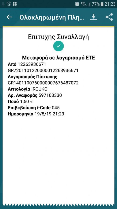 Screenshot_20190519-212334.jpg