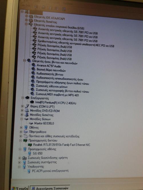 PCs-2.jpg