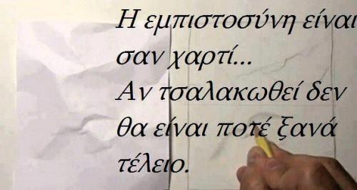 fototexni2.jpg