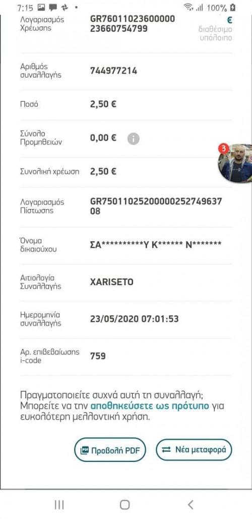 received_2805006492960320.jpg