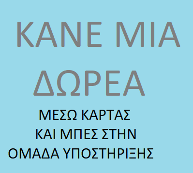 KANE-DOREA.png