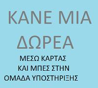 KANE-DOREAf14baf3ccd2adaf5.png