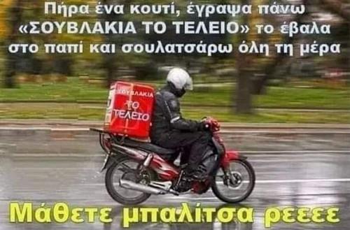 FB IMG 1606249373478