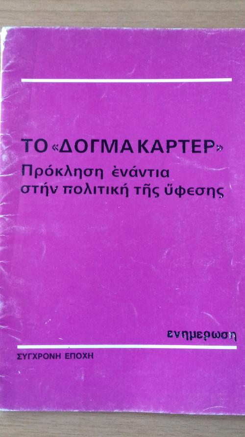 20210111_085719.jpg