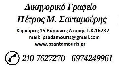 212422408_1030081614397361_556281283491082159_n.jpg