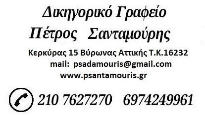petrITYTR.jpg