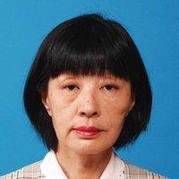 Reiko Kishida