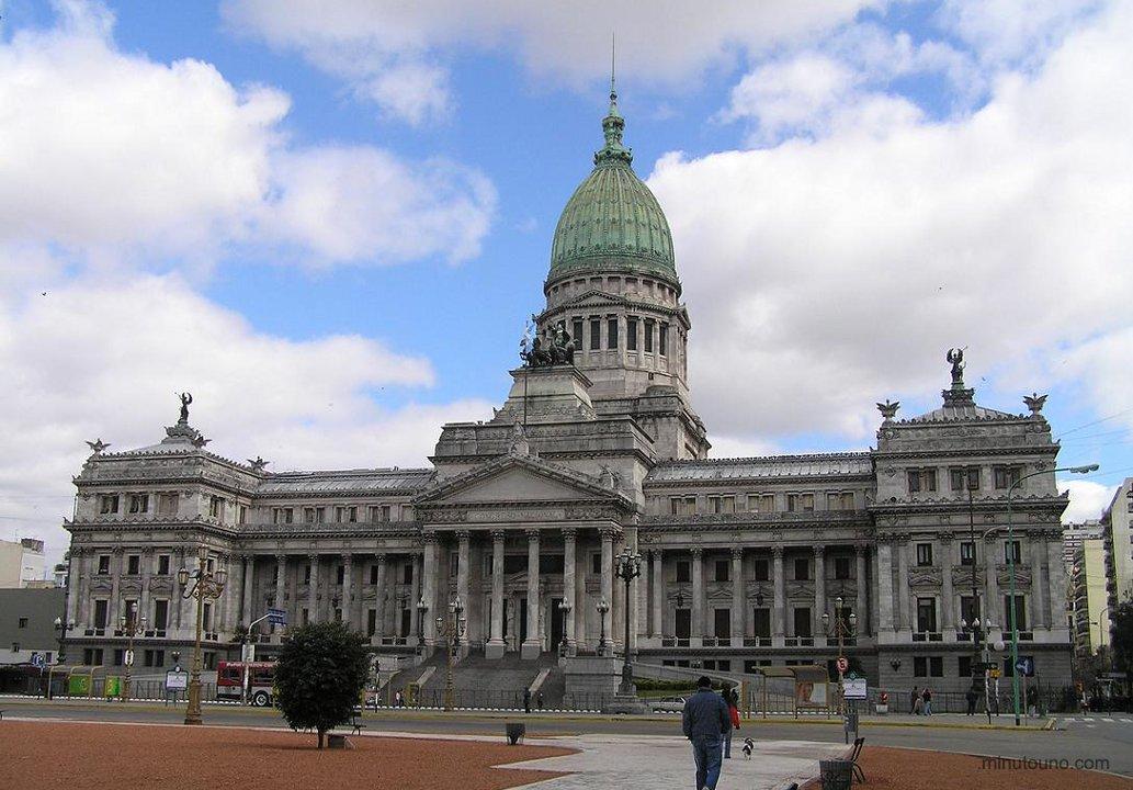 En representación de la ciudadanía, el Congreso tiene la atribución de aprobar o rechazar la Cuenta de Inversión.