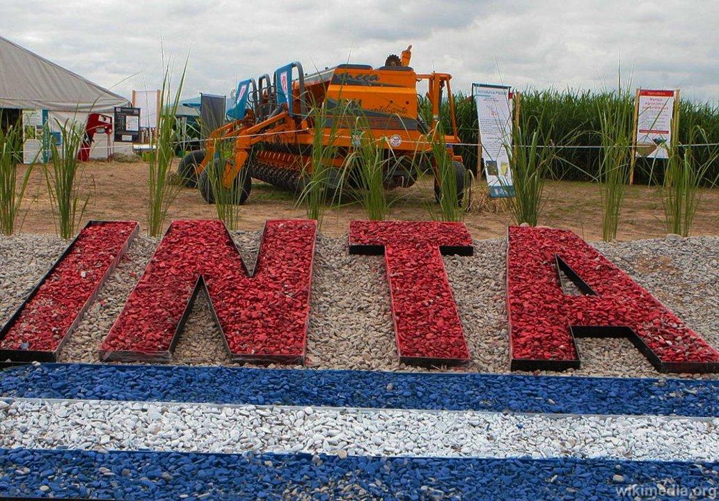 El programa pretendía fortalecer el sistema de innovación agropecuaria.