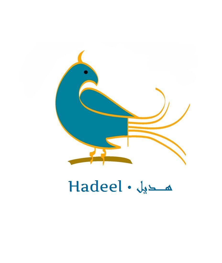 Hadeel