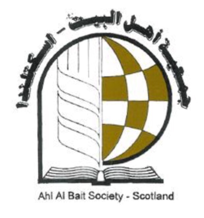 Ahl Al-Bait Society