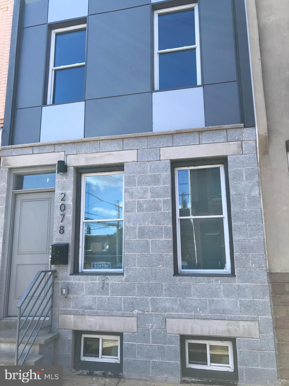 2078 Bellmore Avenue, Philadelphia, PA 19134 is now new to the market!