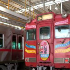 Des trains pas comme les autres  Japon 1.png