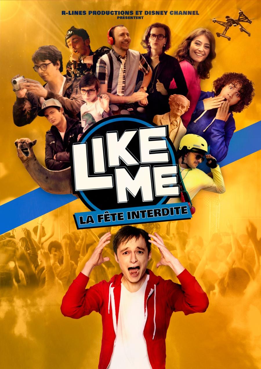 Me Like