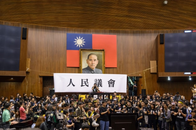 Inside Taiwan's Sunflower Movement