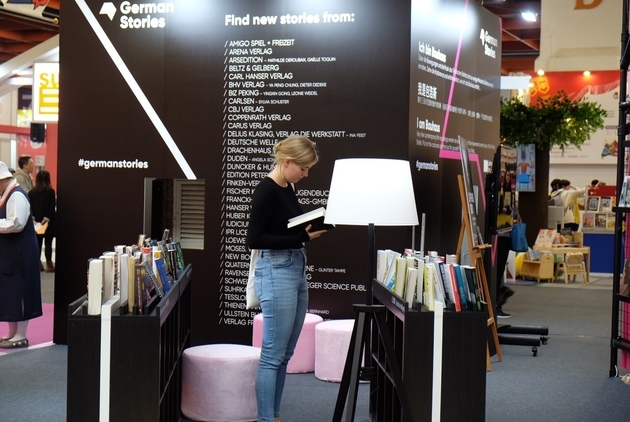 German Stories, Guest of Honour at the Taiwanese Book Market
