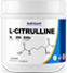 L-Citrulline-600g-thumb