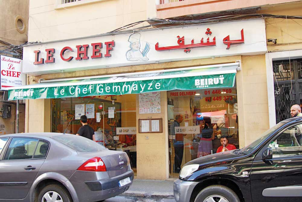 CREATIVE CITIES: BEIRUT#5