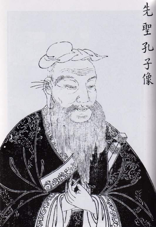 Confucius: A Concubine's Son