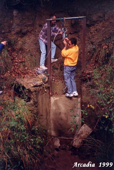 foto Cova del Serrat del Vent