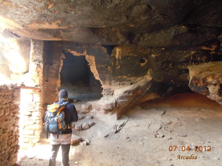 foto Cova Inferior de la Vansa