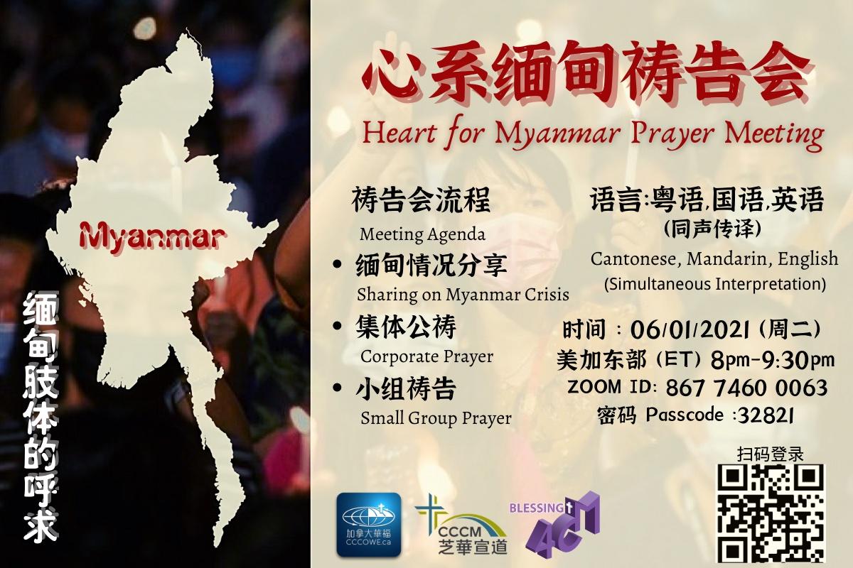 Myanmar04e2.jpg