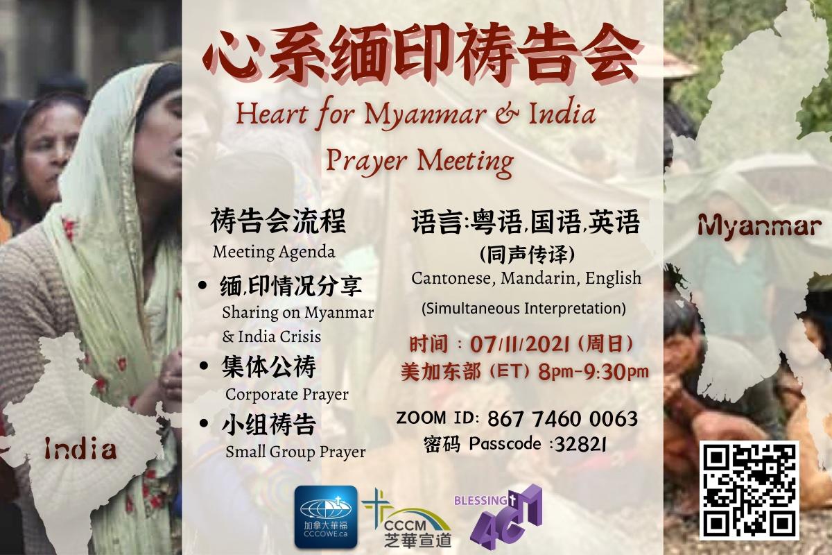 Myanmar05e2.jpg