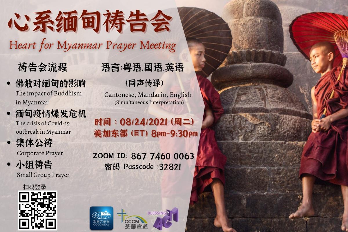 Myanmar06e2.jpg