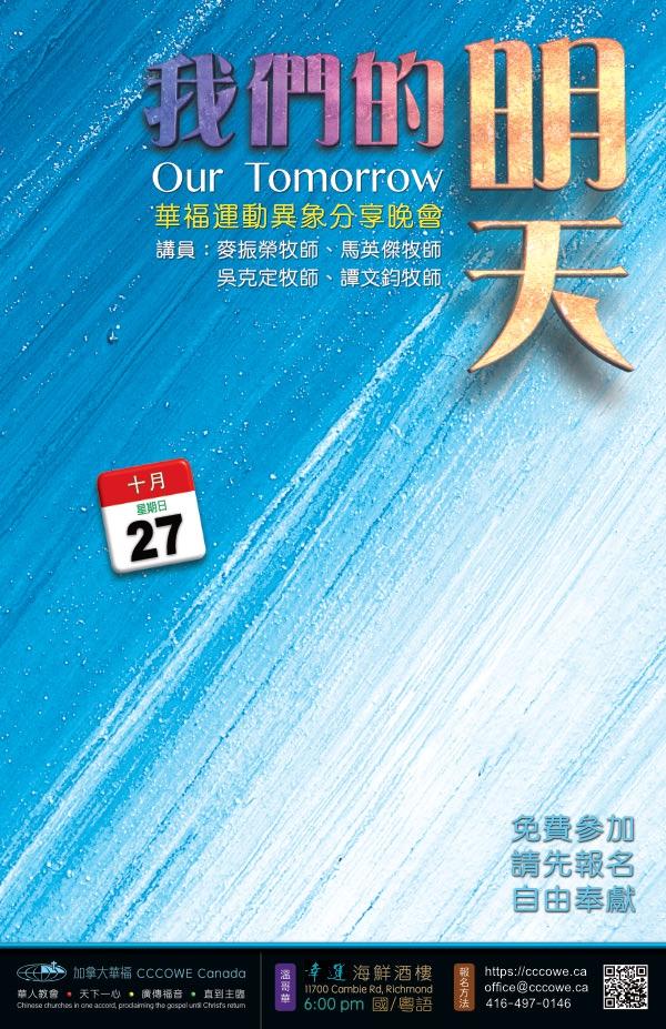 GALA2019-mini.jpg