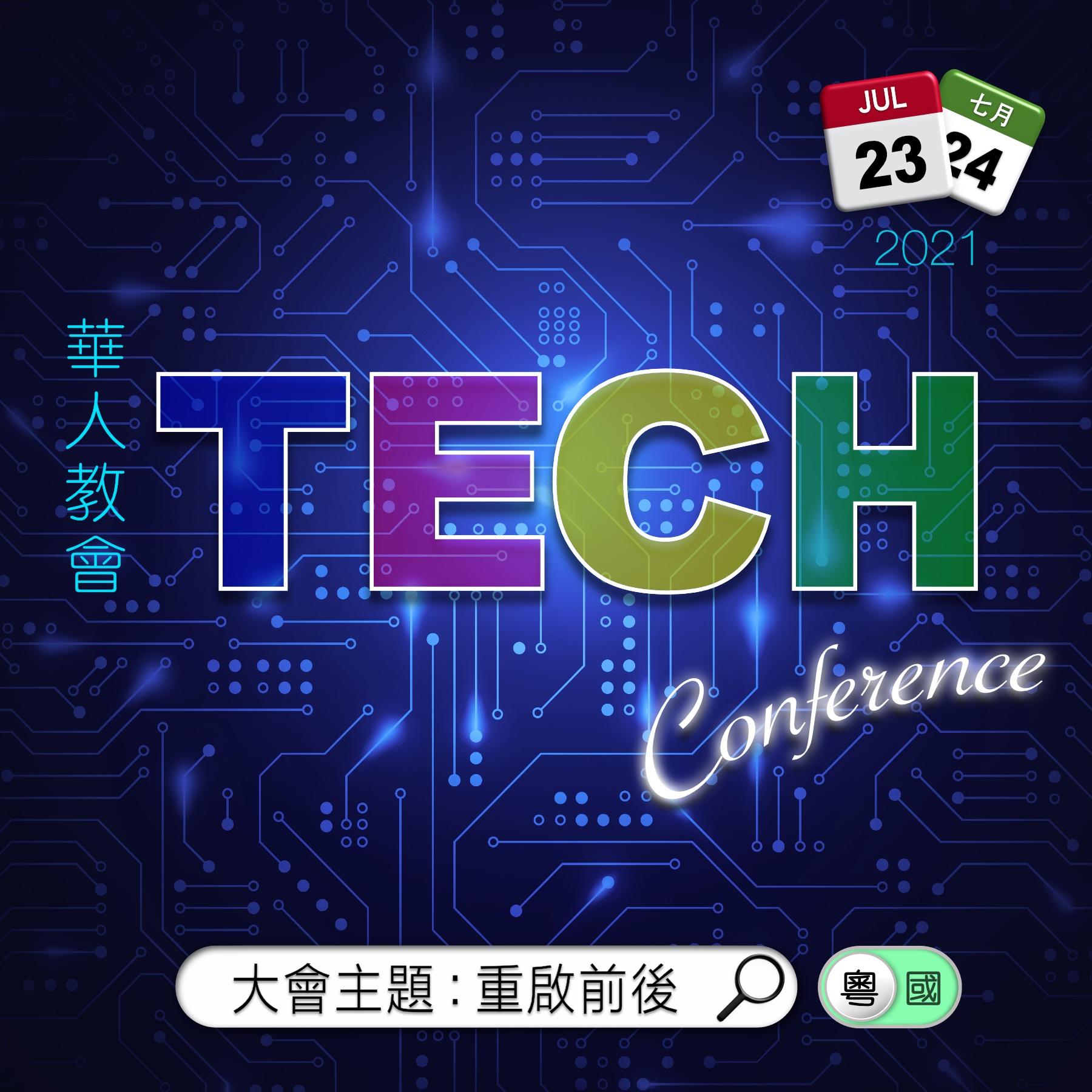 TECH2021-SQ.jpg