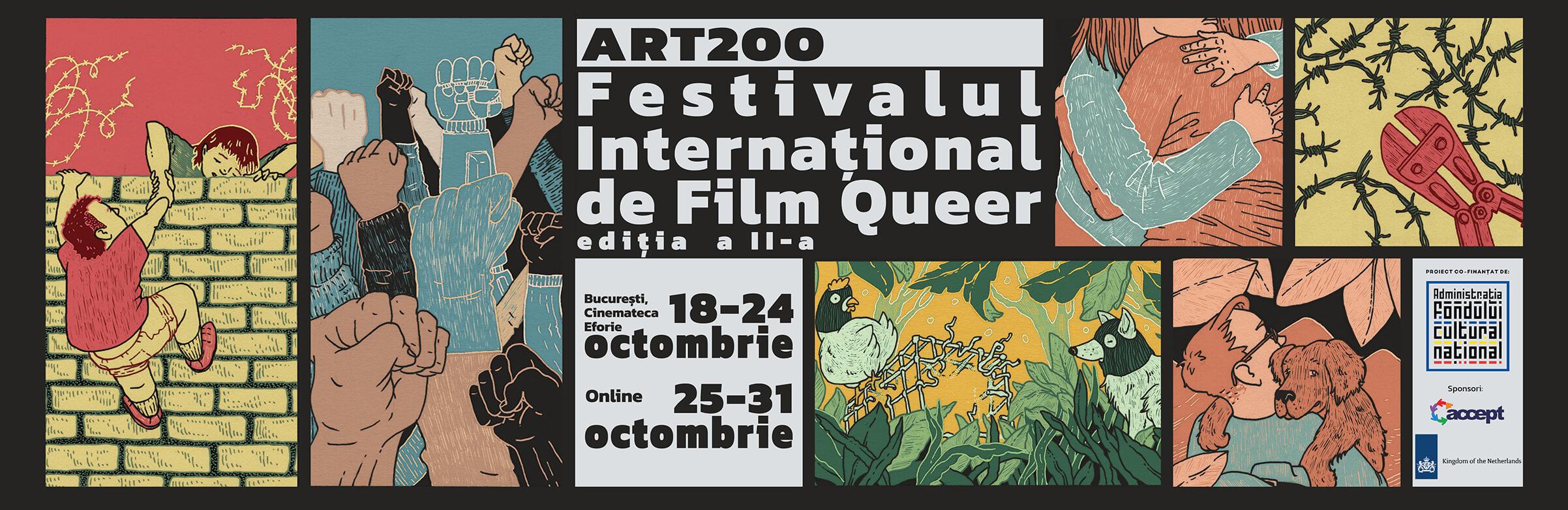 ART200