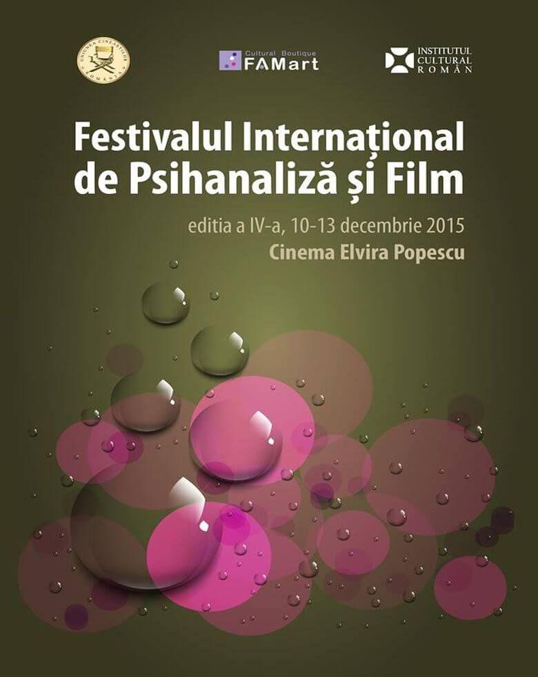 Spectacol: Puzzle Suprarealist Festivalul Internaţional de Psihanaliză şi Film, ediţia a IV-a