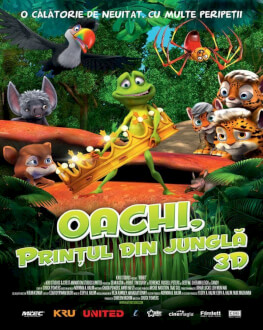 Oachi, prințul din junglă Ribbit - Premieră