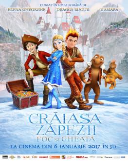 The Snow Queen 3 / Crăiasa Zăpezii: Foc și Gheață Premieră