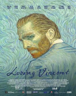 Deschiderea: Vincent, patimile unui artist / Opening: Loving Vincent Anim'est 2017