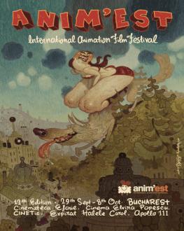 Pig Goat Banana Cricket - Animation Marathon Anim'est 2017 - Special Programme