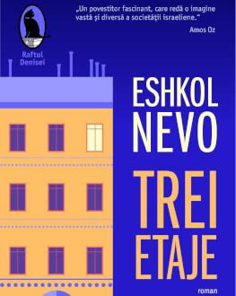 """Eshkol Nevo, cea mai importantă voce a noii generații de scriitori israelieni, vine la București Lansarea romanul """"Trei etaje"""""""