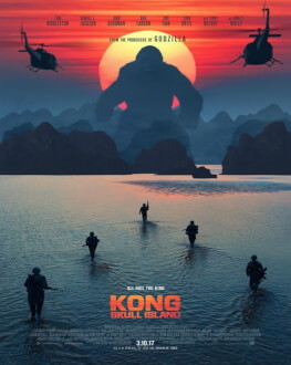 Kong: Skull Island / Kong: Insula Craniilor
