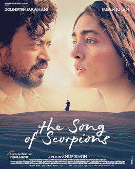 Cântecul scorpionilor / The song of scorpions HipTrip Travel Film Festival 2017