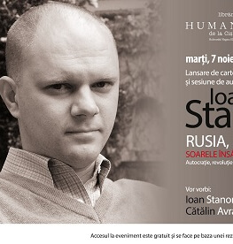 """Despre """"Rusia, 1917"""" de Ioan Stanomir - o carte esențială pentru a înţelege ceea ce a fost catastrofa sovietică marți, 7 noiembrie, ora 19.00, la Librăria Humanitas de la Cișmigiu"""